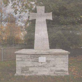 Сквер на улице Марта, ба с памятным крестом Бласиуса Хохгреве в наши дни.