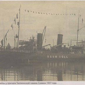 Ледокол «Суур Тыпль» у причала Таллиннской гавани. Снимок 1937 года.
