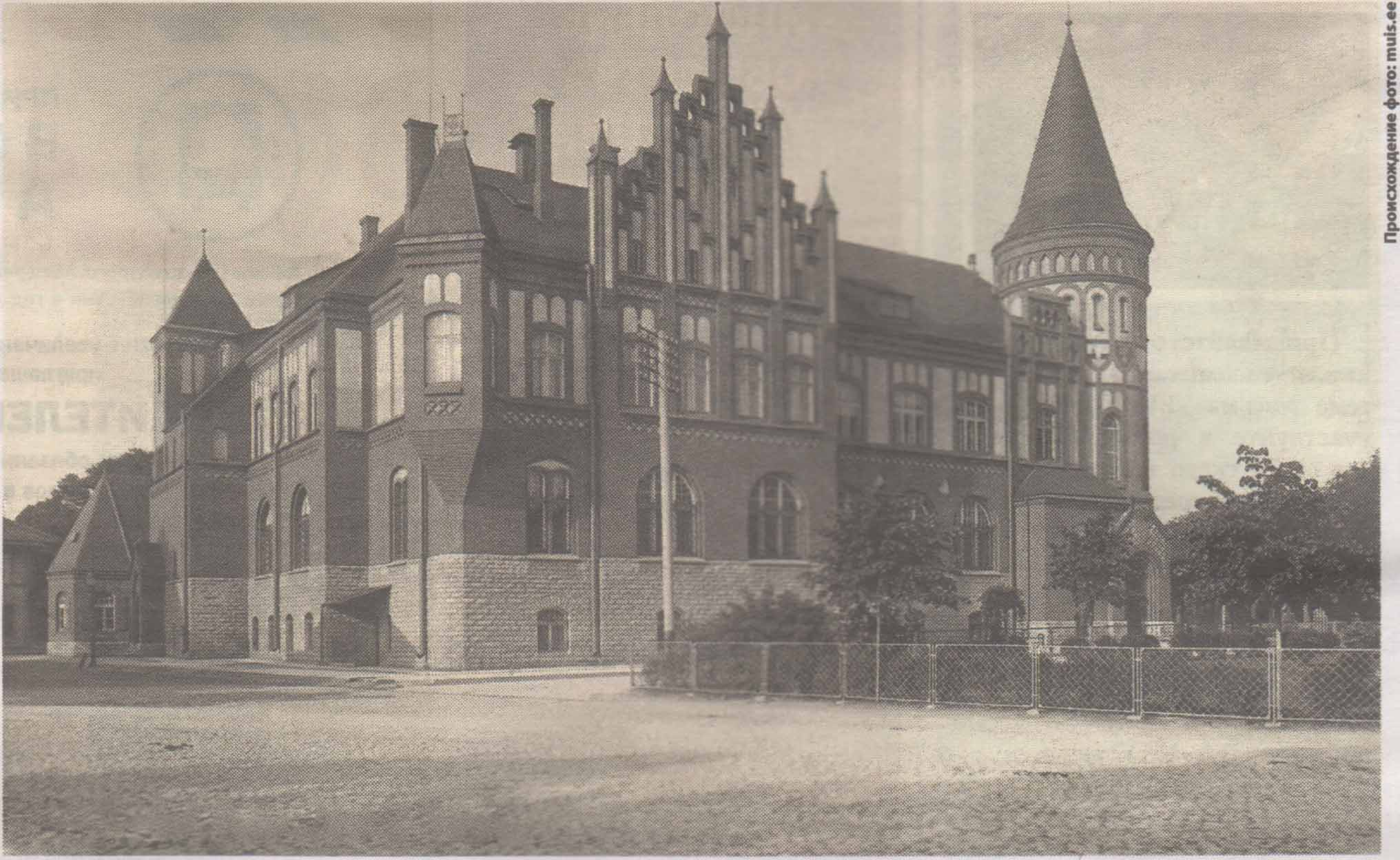 Возможно, самое рижское по облику здание Таллинна — бывшая Кредитная касса Эстляндского рыцарства, построенная рижанином Августом Рейнбергом.