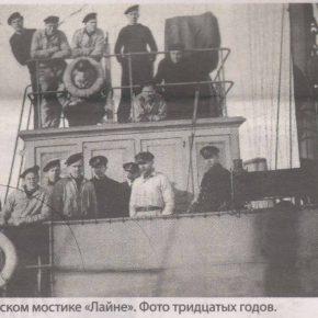 На капитанском мостике «Лайне». Фото тридцатых годов.