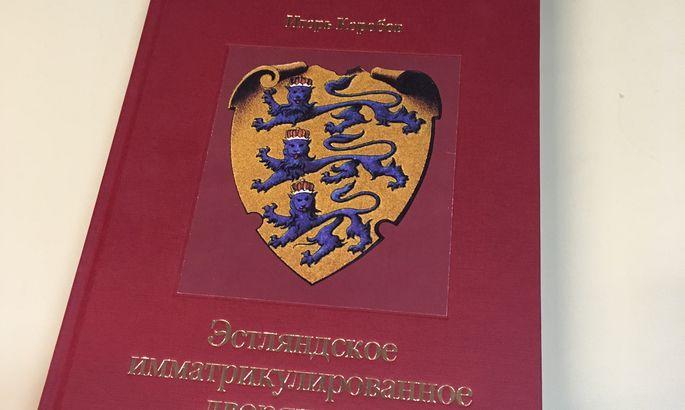 В конце года в Кадриоргском дворце состоялась презентация весьма объемного труда Игоря Коробова «Эстляндское имматрикулированное дворянство».