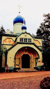 Православный храм Иоанна Предтечи, 1923 год Фото из личного архива Дмитрия Унта