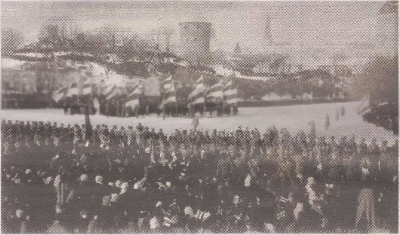 Празднование Дня независимости Эстонии на площади Вабадузе в 1919 году.
