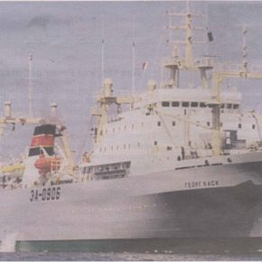 Рыболовецкое судно, названное в честь капитана Георга Каска, до сих пор бороздит моря — хотя теперь и под иным именем.