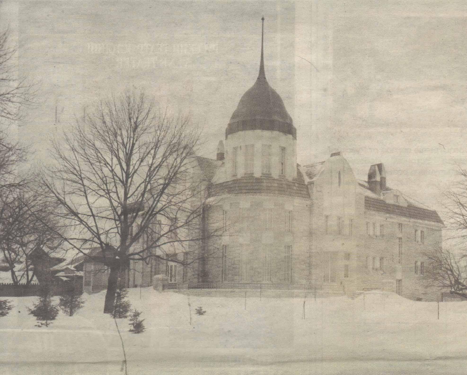 Особняк Лютера до марта 1944 года. Видна утраченная форма венчающего башню шлема.
