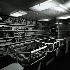 Валютный магазин в Пирита.  ФОТО: Boris Mäemets, Eesti Filmiarhiiv