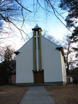 Изначально Немецкая церковь Спасителя в Нымме. Современное фото.