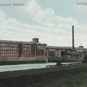 В начале ХХ века здание Балтийской мануфактуры стало настолько популярно, что даже было запечатлено на цветной почтовой открытке.