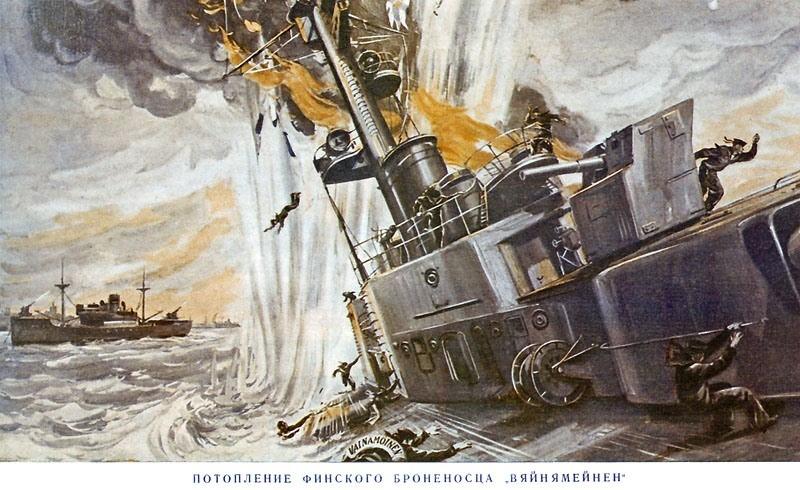 То, чего не было в реальности: «Потопление финского броненосца «Вяйнемяйнен» на советском плакате.