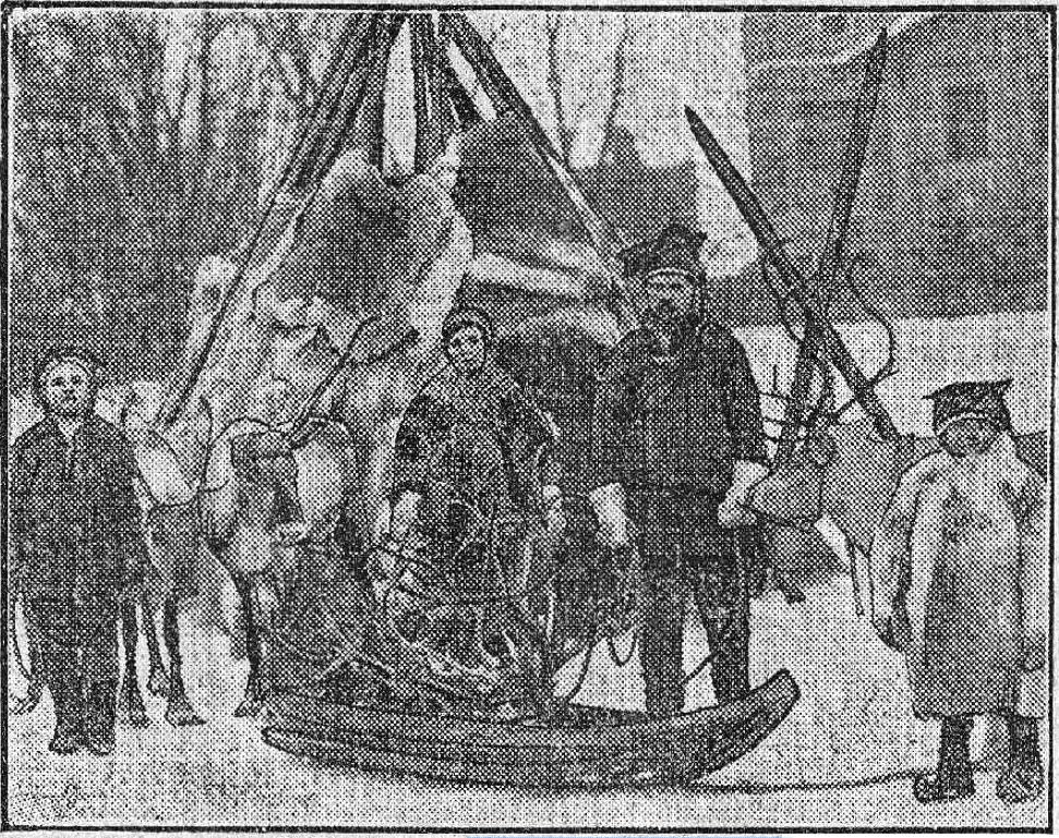 Семья лопарей-саамов с их оленями. Иллюстрация из газеты «Rigasche Rundschau», март 1931 года.
