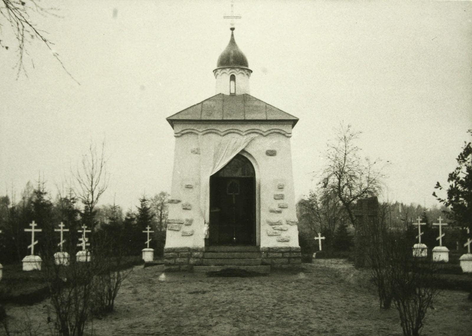 Часовня СЗА на кладбище в Копли 25 октября 1936 года.