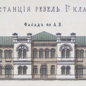 Главный фасад исторического здания таллиннского Балтийского вокзала, сданного в эксплуатацию ровно полтора века тому назад.