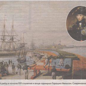 Ревельский рейд в начале XIX столетия и вице-адмирал Горацио Нельсон. Современный коллаж.
