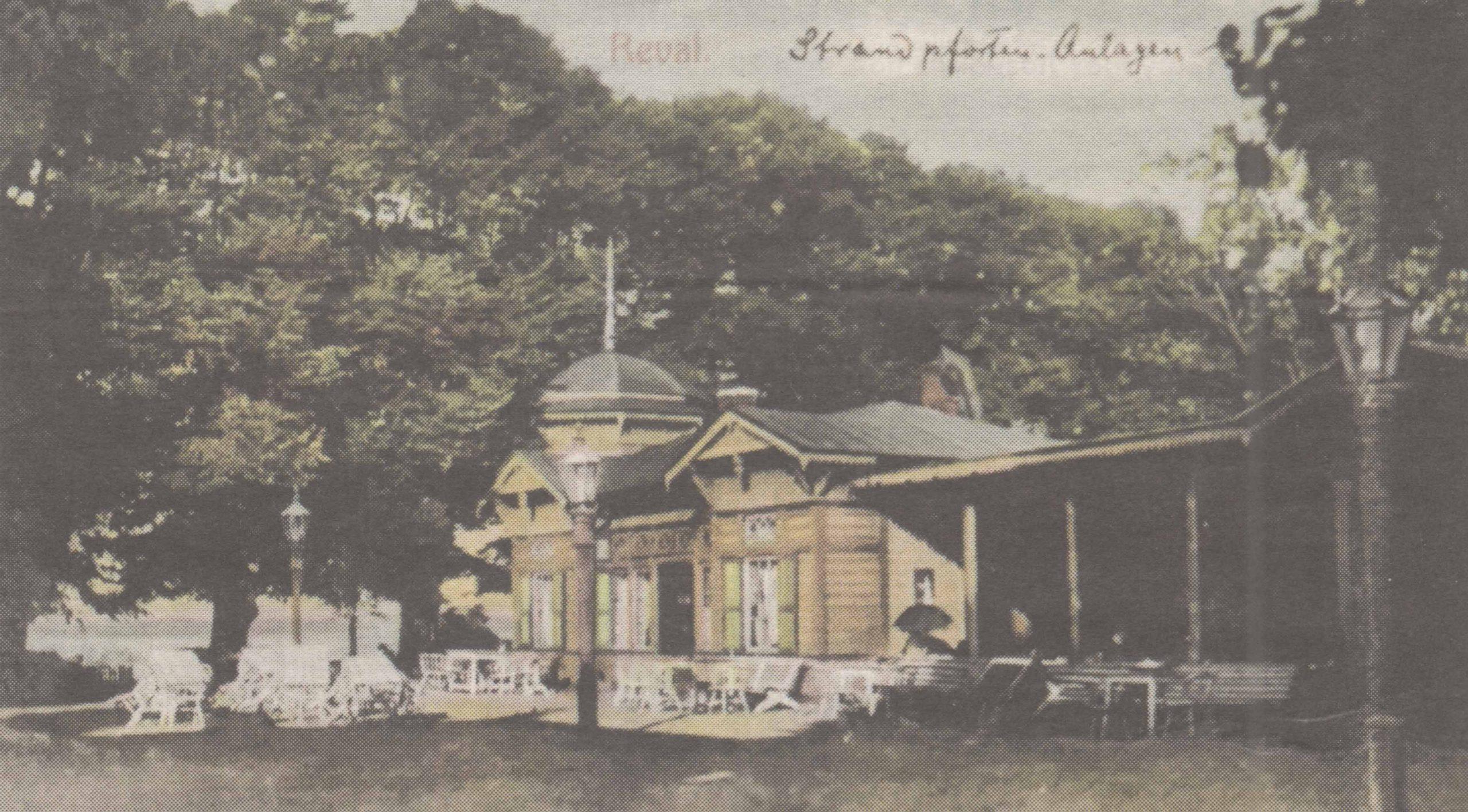 Летний буфет на горке у Морских ворот, открывшийся в 1886 году и окончательно сгоревший накануне Первой мировой войны.